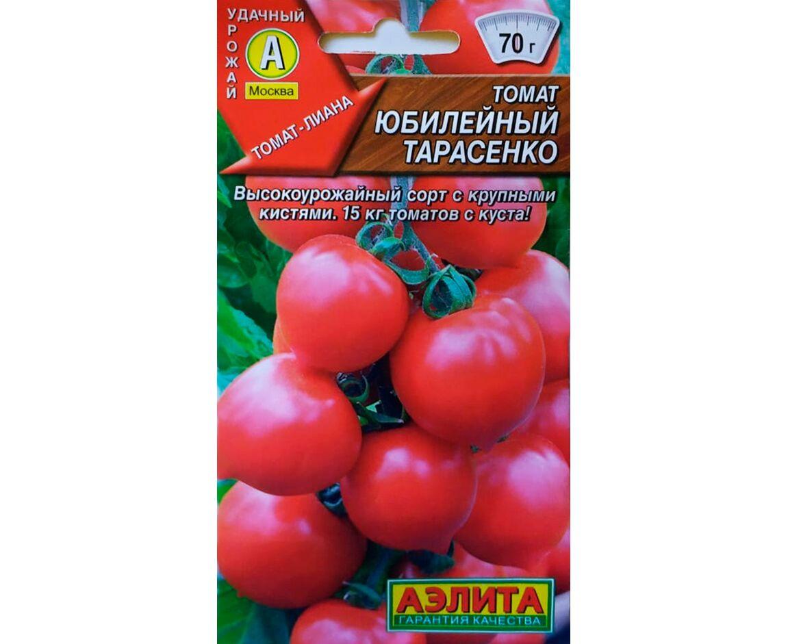 Молодой сорт, набирающий популярность среди дачников — томат «легенда тарасенко», идеальный для выращивания в открытом грунте