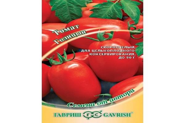 Описание сорта томата синичка, рекомендации по выращиванию – дачные дела
