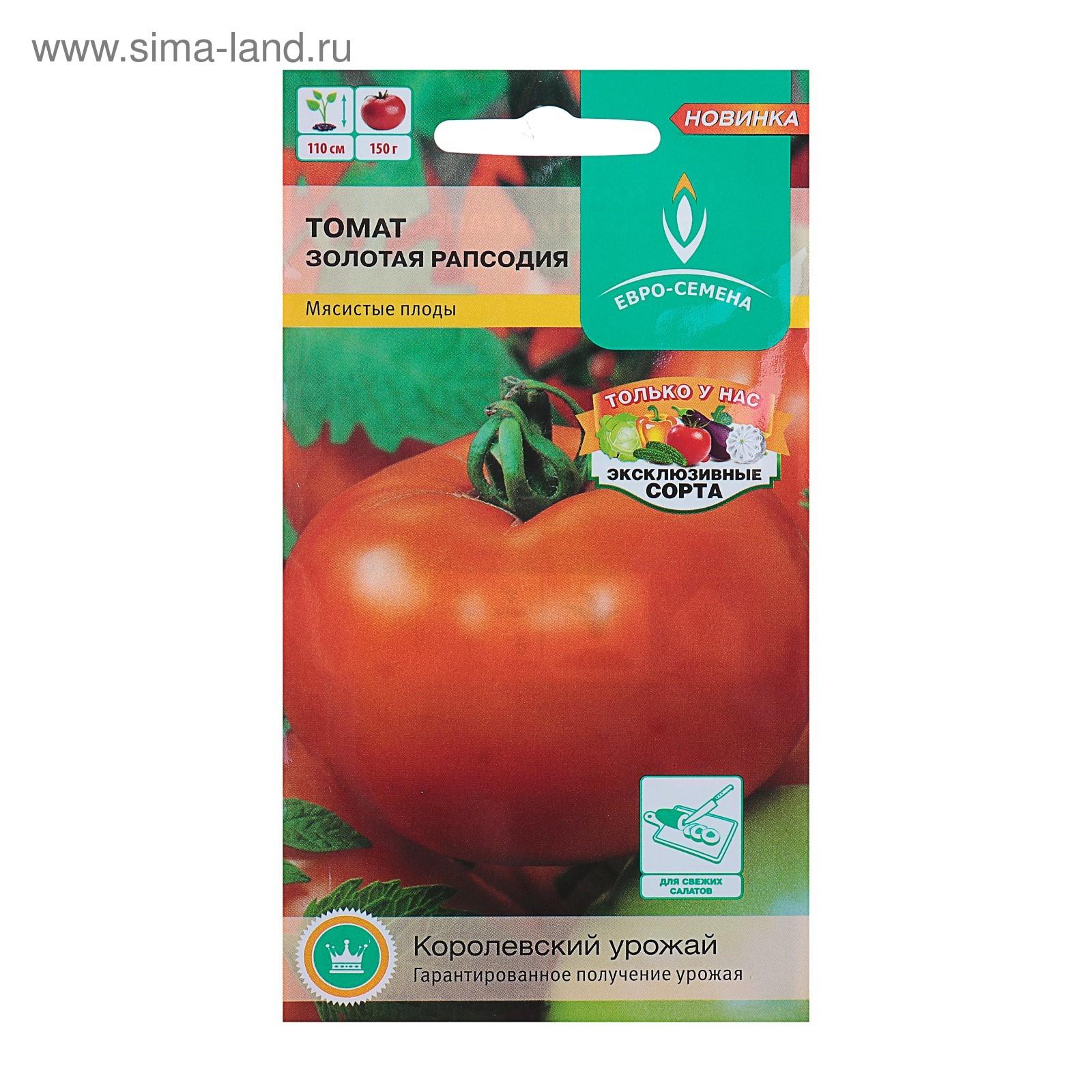 Теплолюбивый гибрид с целым рядом положительных качеств — томат малиновая сладость f1: описание сорта и характеристики