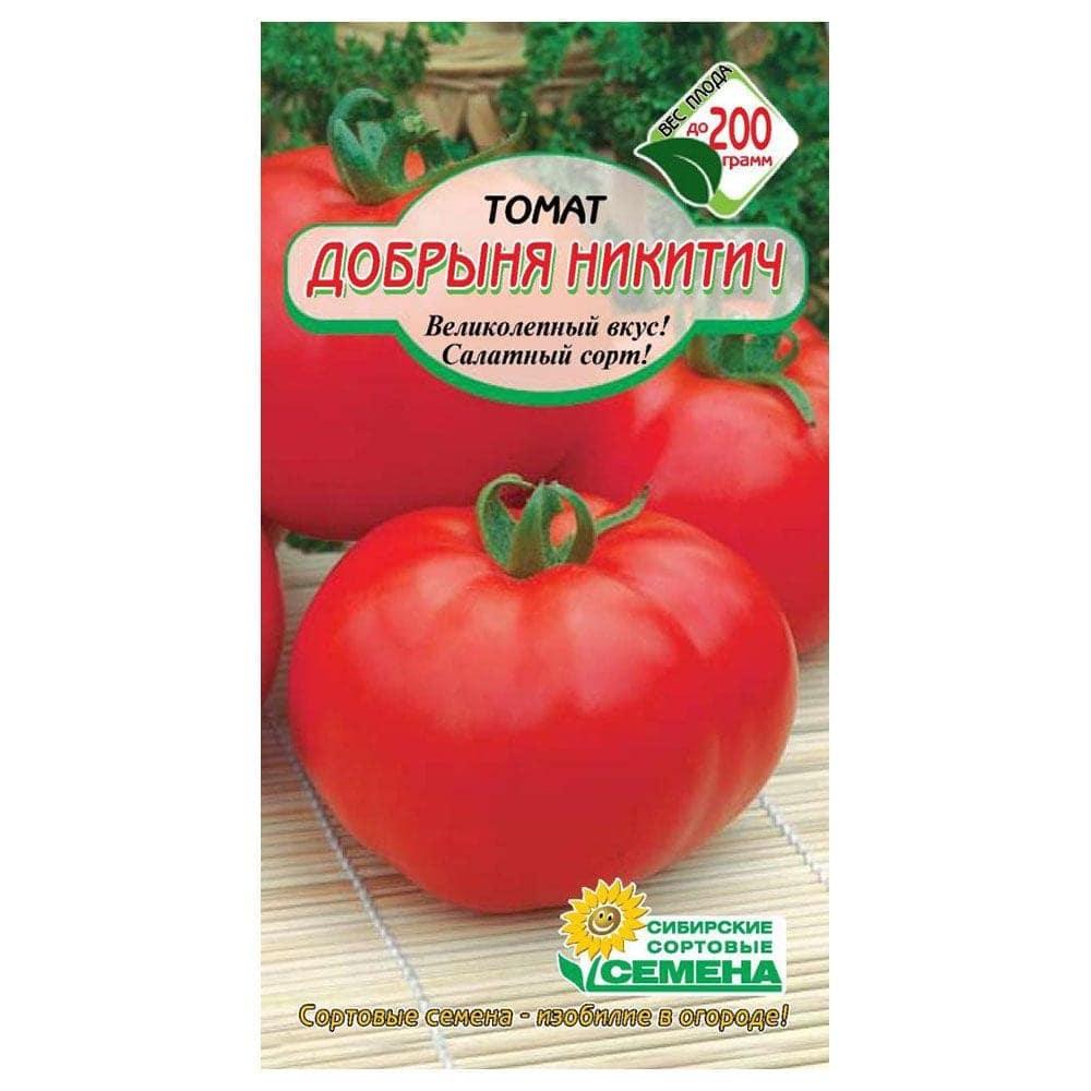 Характеристика и описание сорта томата добрыня никитич - всё про сады