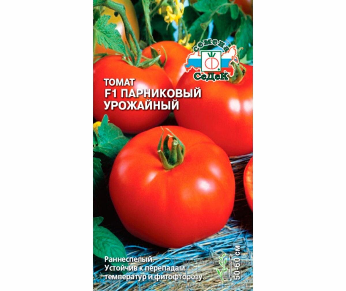 Характеристика томата санька: описание сорта, выращивание из семян и урожайность помидор, фото и видео