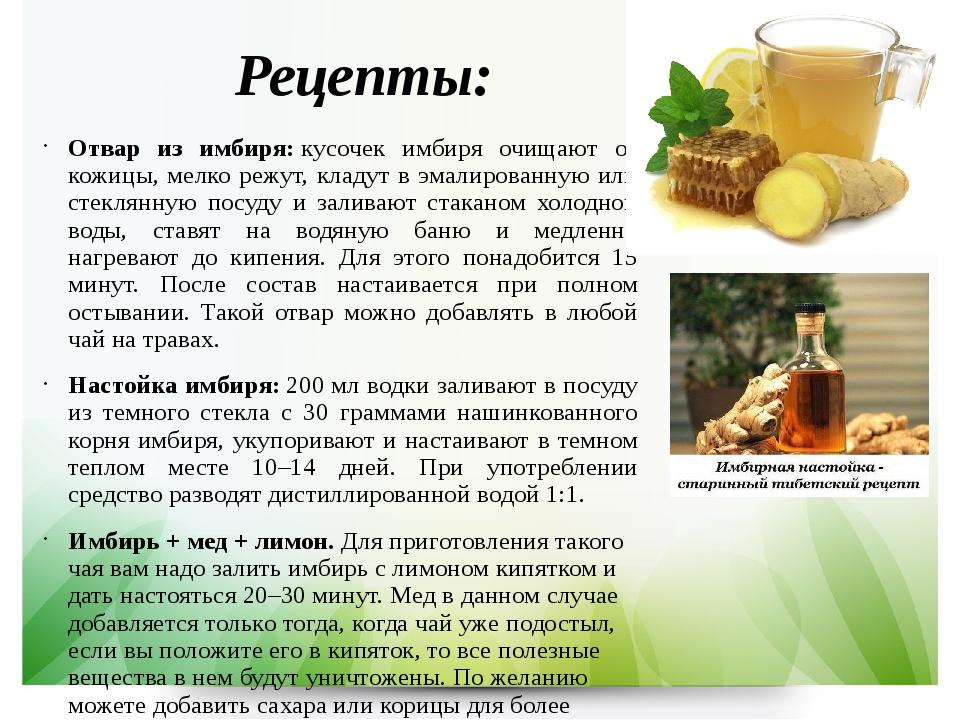 Свекольный квас: рецепт приготовления в домашних условиях, полезные свойства и противопоказания