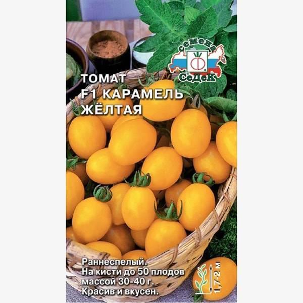 Какие сорта помидоров лучше сажать на балконе