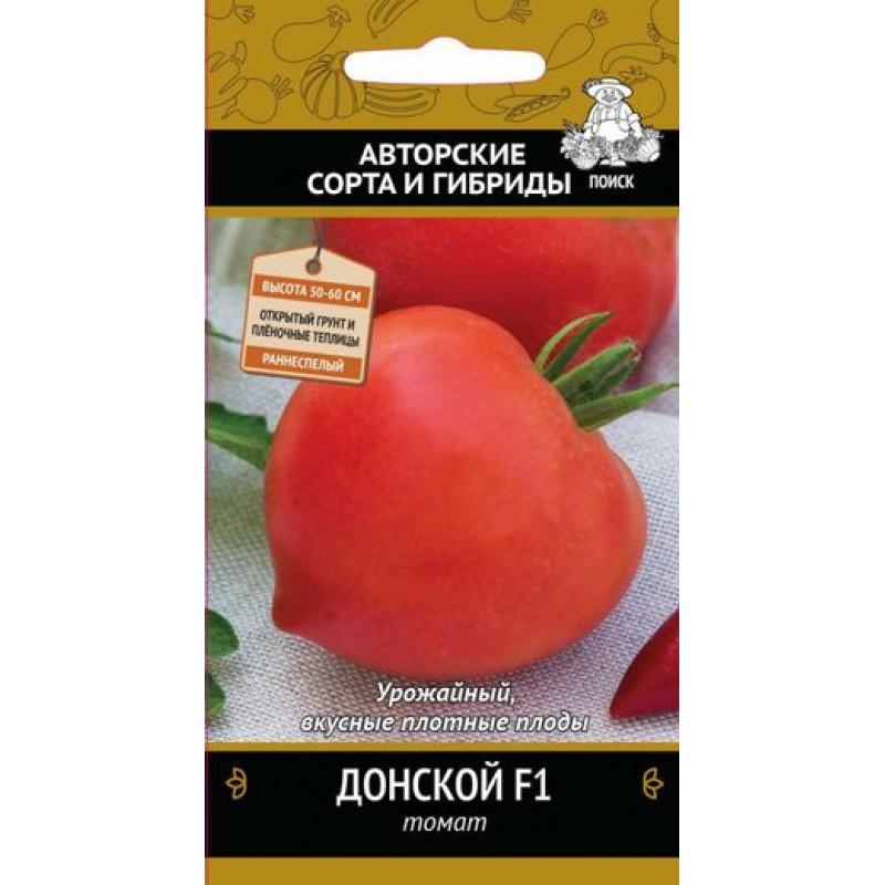 "Томат ""розмарин f1"": характеристика и описание гибрида помидор с фото, отзывы тех, кто сажал об урожайности и история создания"