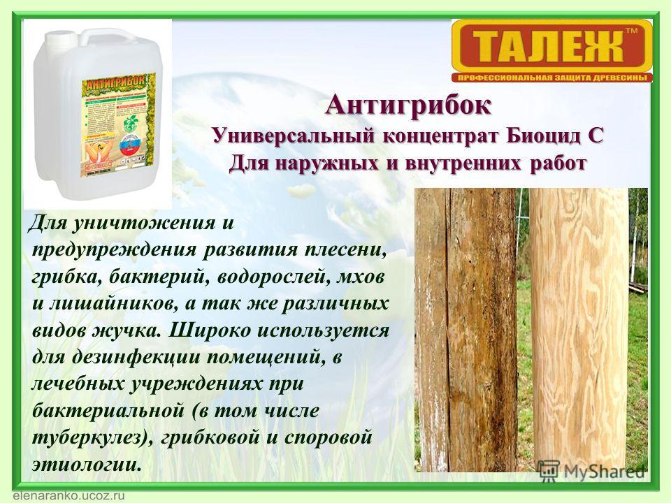 Огнезащитная обработка деревянных конструкций. периодичность проведения