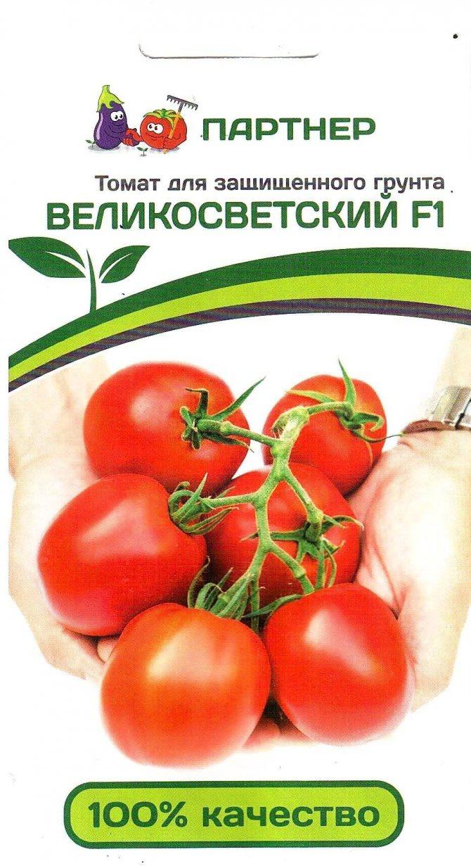 ✅ великосветский: описание сорта томата, характеристики помидоров, посев - tehnomir32.ru