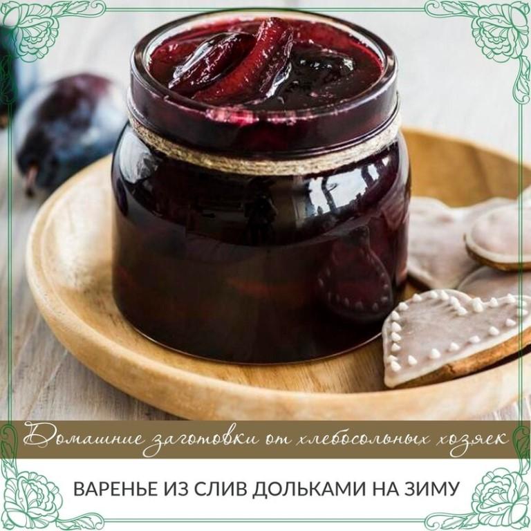 Приятное на вкус варенье из черемухи