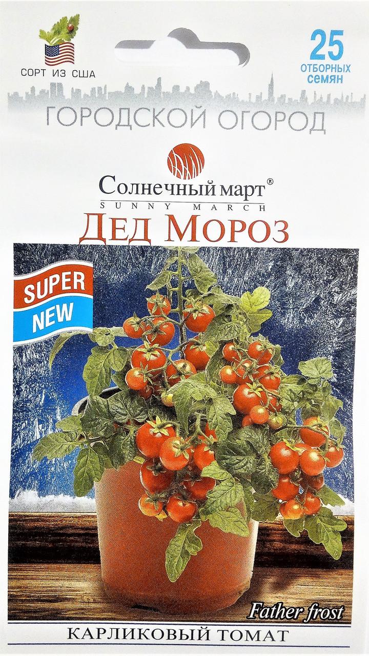 Лучшие ранние сорта детерминантных томатов для открытого грунта и теплиц устойчивые к фитофторе
