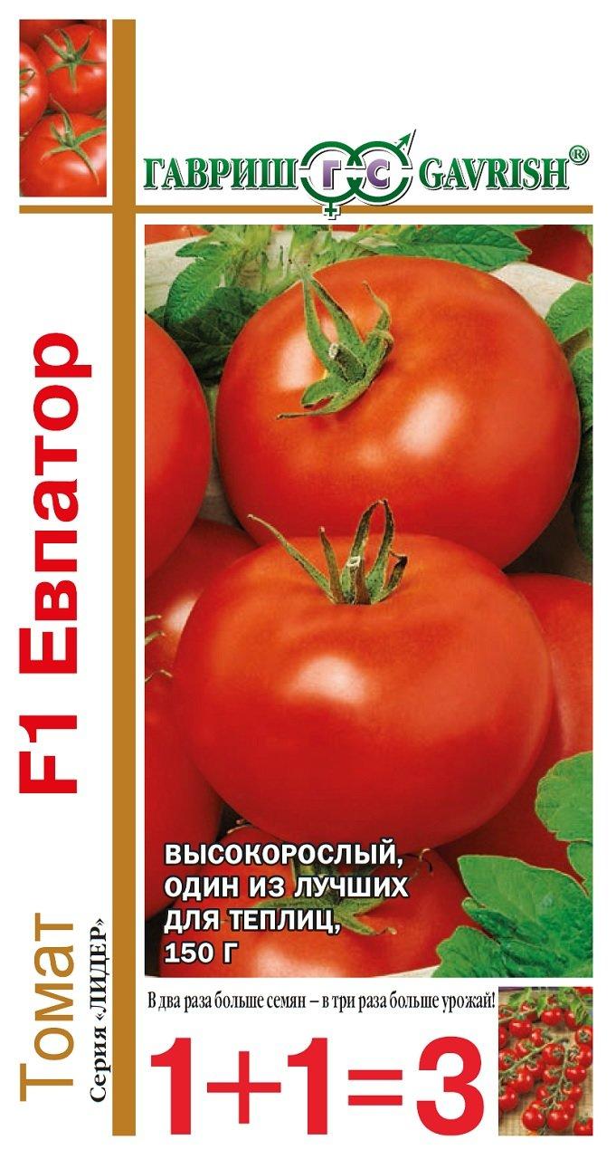 Томат евпатор f1 отзывы фото урожайность. рекордсмен среди гибридов — сорт томата «евпатор» и его характеристики