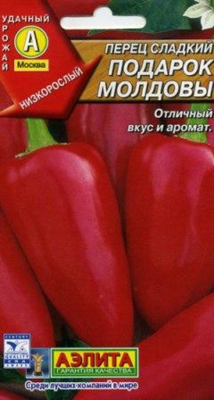 Подарок молдовы: описание сорта, характеристика