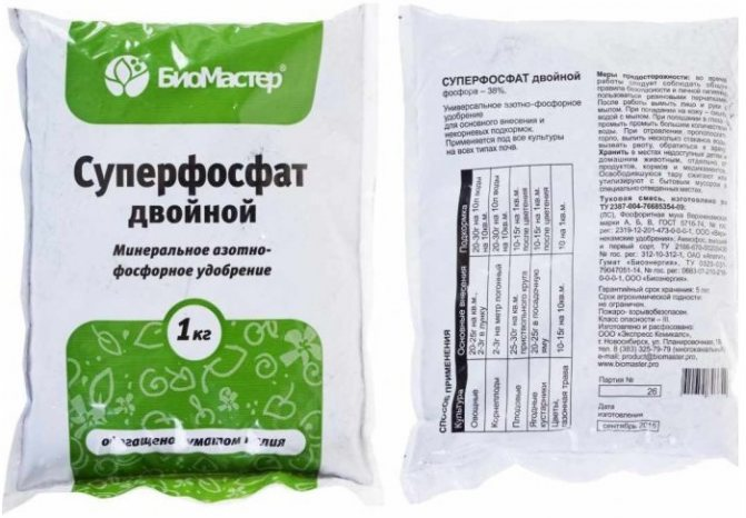 Суперфосфат удобрение: виды, нормы внесения, инструкция