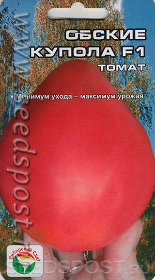 Описание нового раннеспелого сорт томатов «русские купола» русский фермер