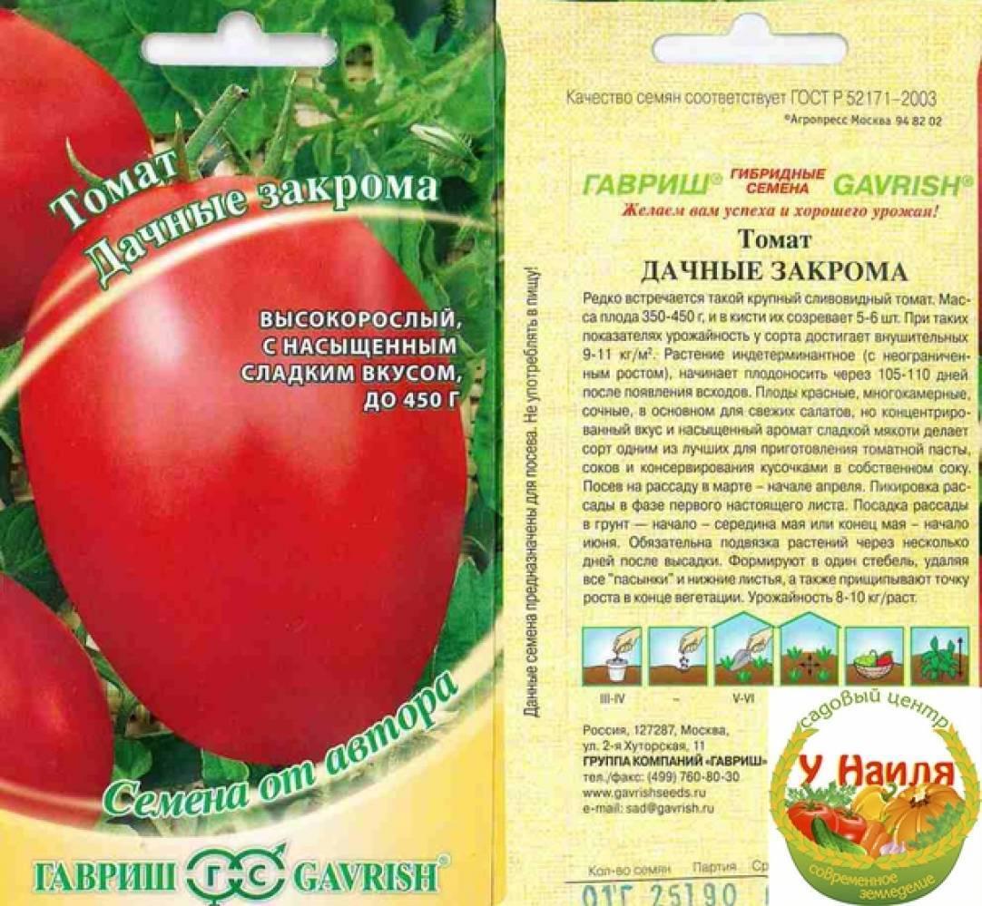Описание сорта томат «первоклашка»: отзывы и фото урожайности