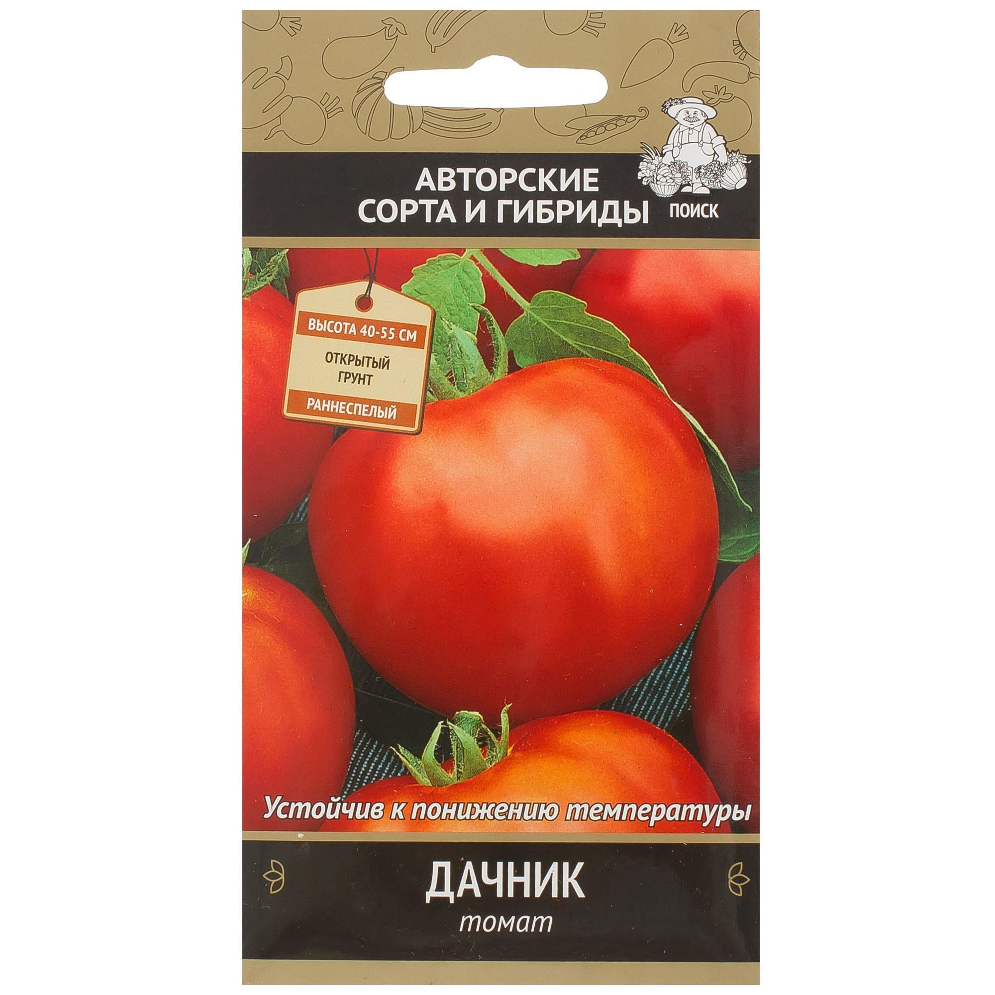 ✅ кукла маша: описание сорта томата, характеристики помидоров, выращивание - tehnomir32.ru