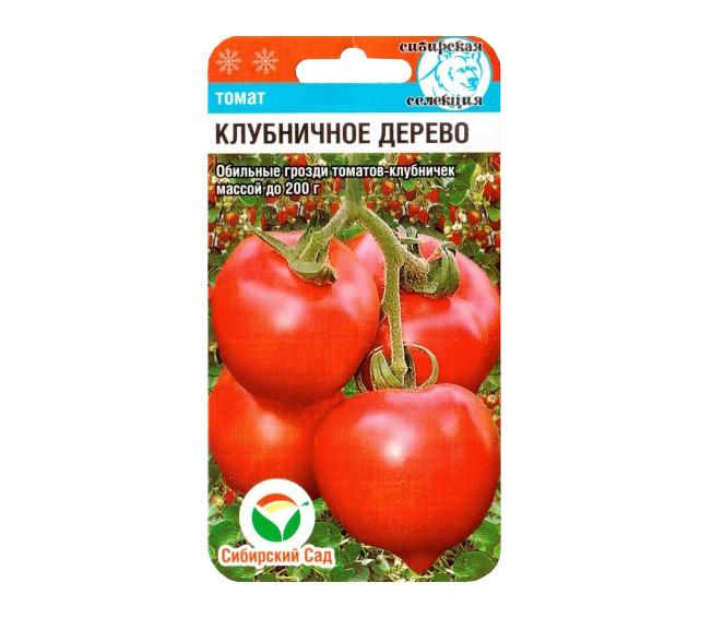 """Томат """"клубничное дерево"""" от сибирского сада: характеристика и описание сорта помидор с фото, отзывы об урожайности"""
