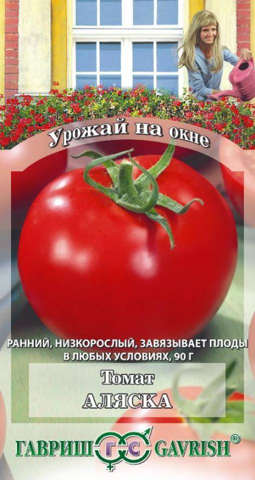 Томат аляска: характеристика и описание сорта, урожайность с фото