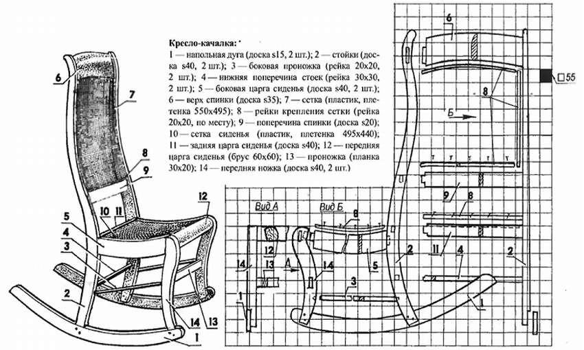 Изучаем чертеж кресла-качалки из фанеры и мастерим отличную мебель для дома