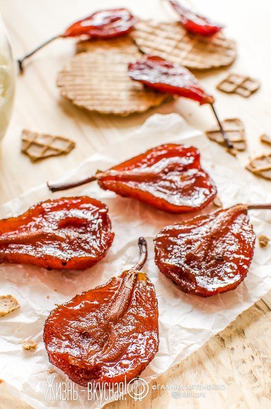 Вяленые груши: 5 лучших рецептов приготовления в домашних условиях
