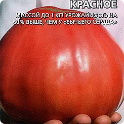 Характеристики и описание сорта томат «любящее сердце красное». отзывы садоводов