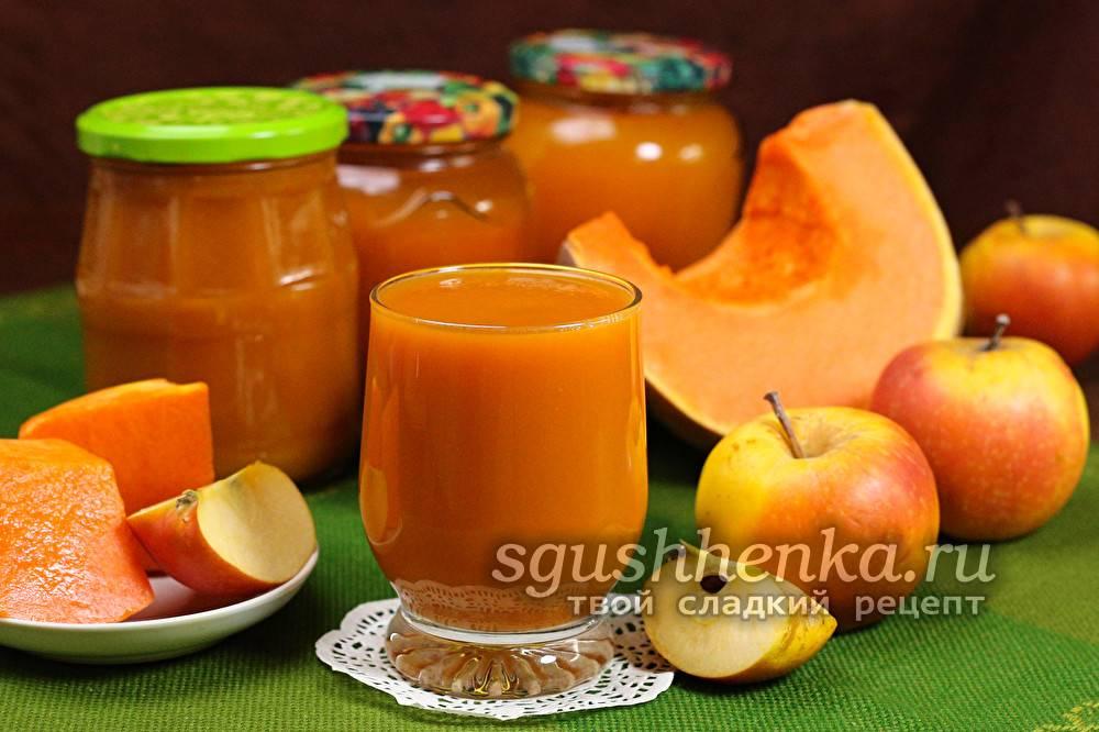 Рецепт сока из тыквы на зиму «пальчики оближешь»