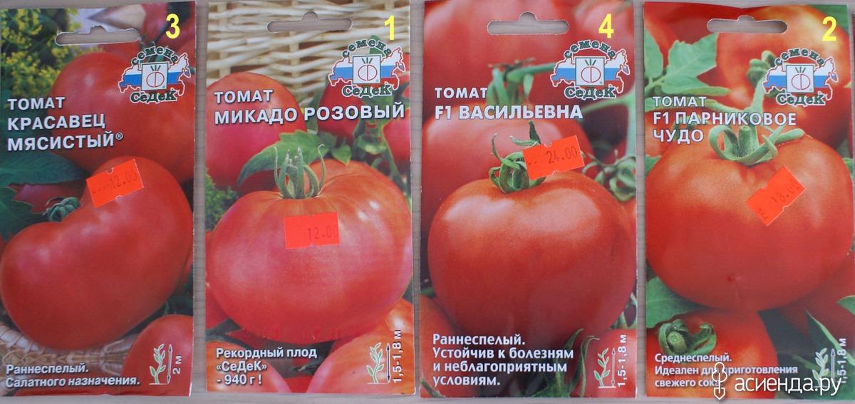 Томат микадо розовый: описание сорта, отзывы, фото   tomatland.ru