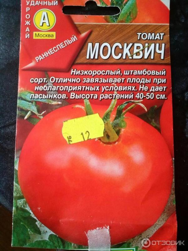 Описание сорта томата каскад и его разновидностей