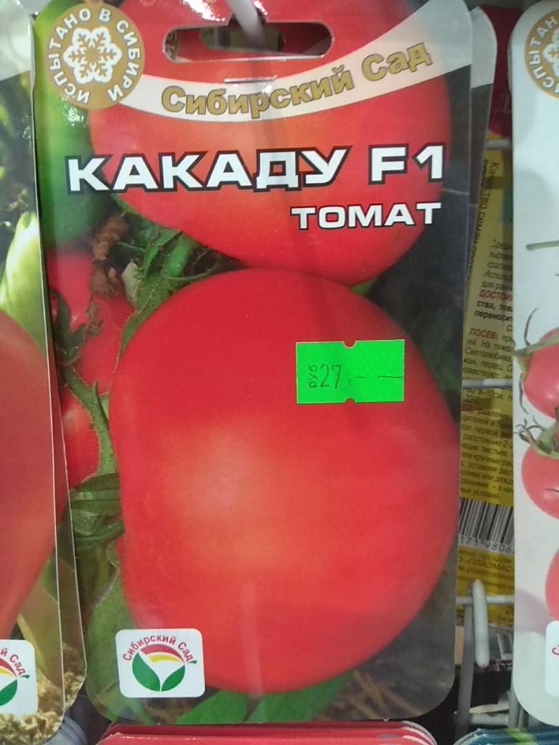 Томат пуговка: отзывы, фото, выращивание, описание и характеристика сорта, урожайность