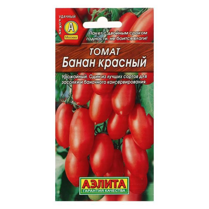 Томат банан красный: описание и характеристика сорта, фото, отзывы, урожайность