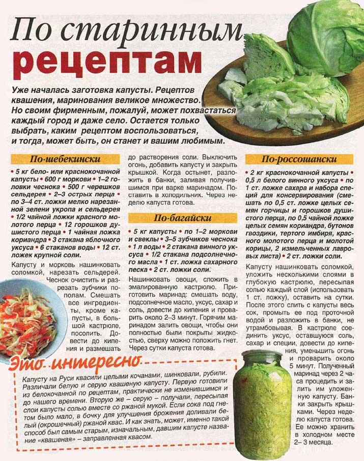 Маринованный имбирь | польза и вред маринованного имбиря | компетентно о здоровье на ilive