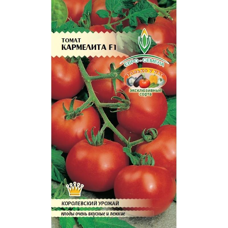 Крупный розовый томат с названием колхозная королева: детальное описание сорта, агротехника, отзывы