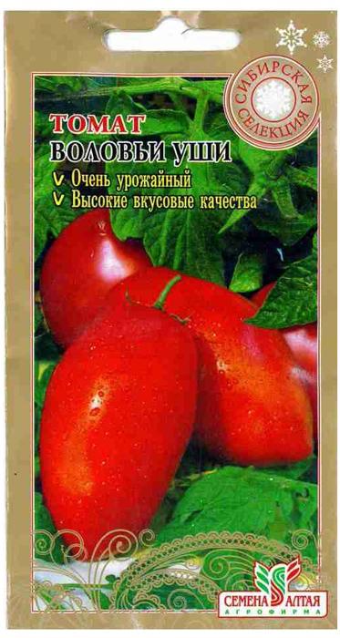 Характеристика томата воловьи уши - журнал садовода ryazanameli.ru