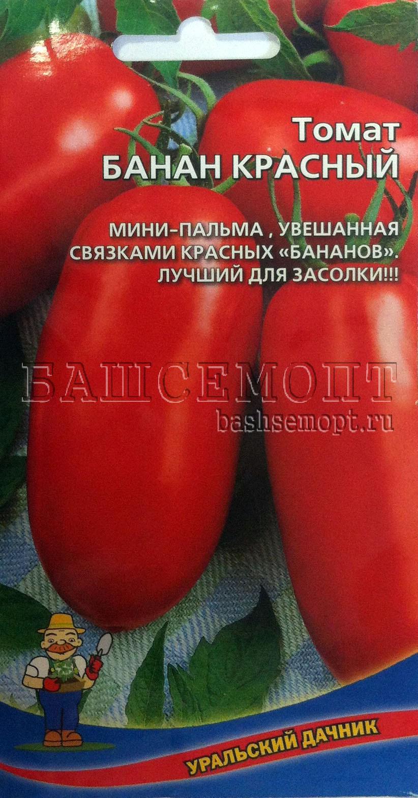 Томат «банан красный». описание сорта и характеристика урожайности помидора (фото)