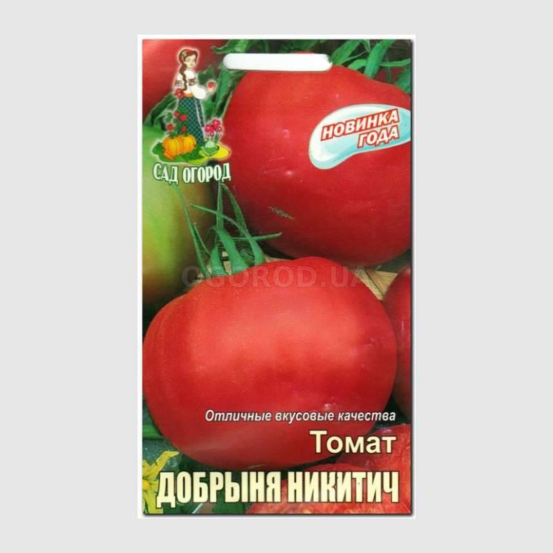 Семена томат добрыня никитич: описание сорта, фото. купить с доставкой или почтой россии.