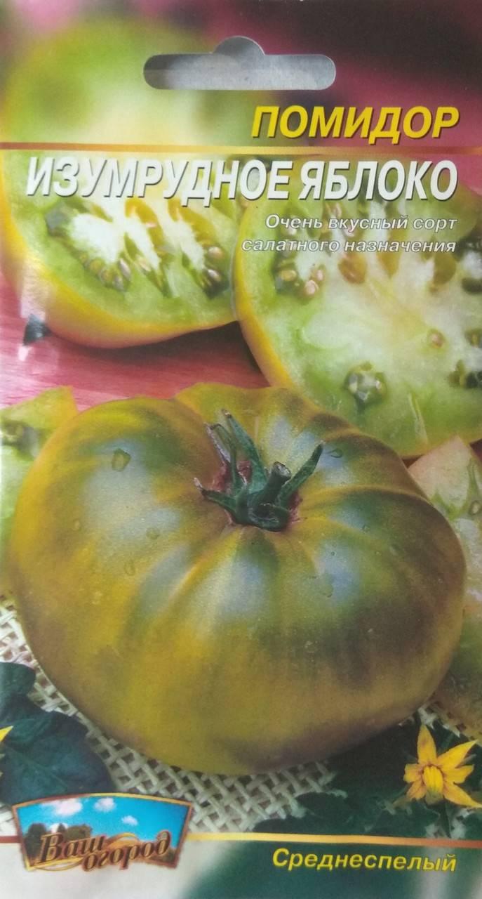 Красивые помидоры с сладостной мякотью — томат зебра: описание сорта и особенности выращивания
