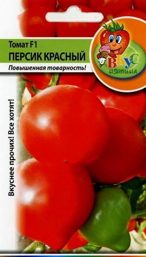 Томат персик: отзывы, фото, урожайность, описание и характеристика | tomatland.ru