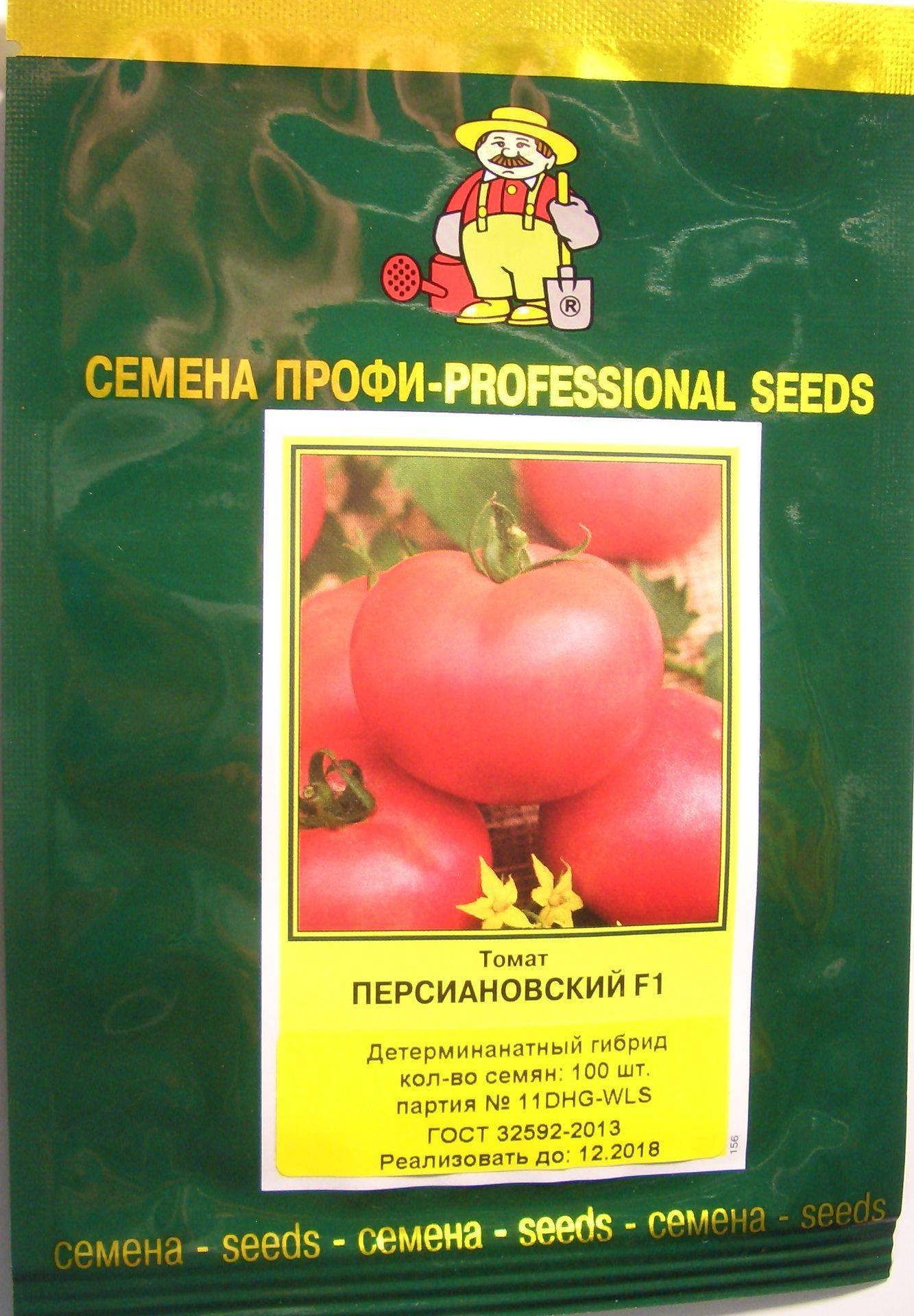 Томат соседская зависть f1: описание и характеристика сорта, урожайность отзывы фото