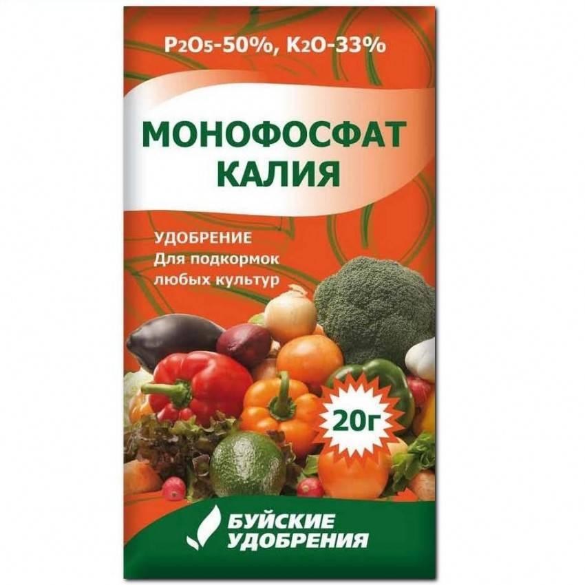 Монофосфат калия для картофеля: описание, как применять удобрение, инструкция, дозировка