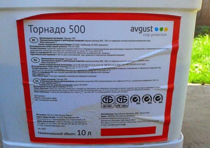 Раундап от сорняков: инструкция по применению гербицида сплошного действия, как разводить