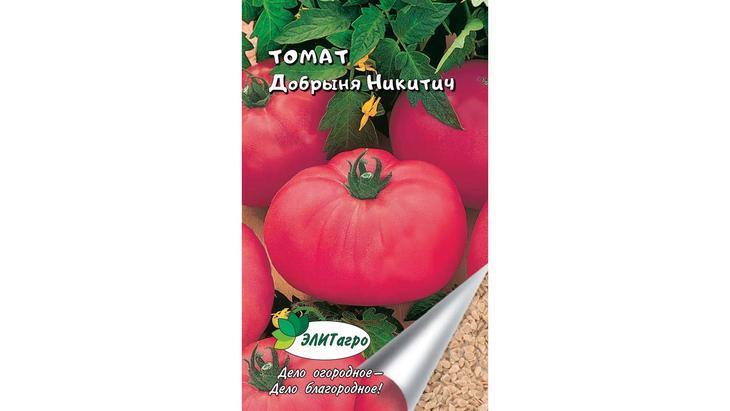 Характеристика и описание сорта томата добрыня никитич – дачные дела