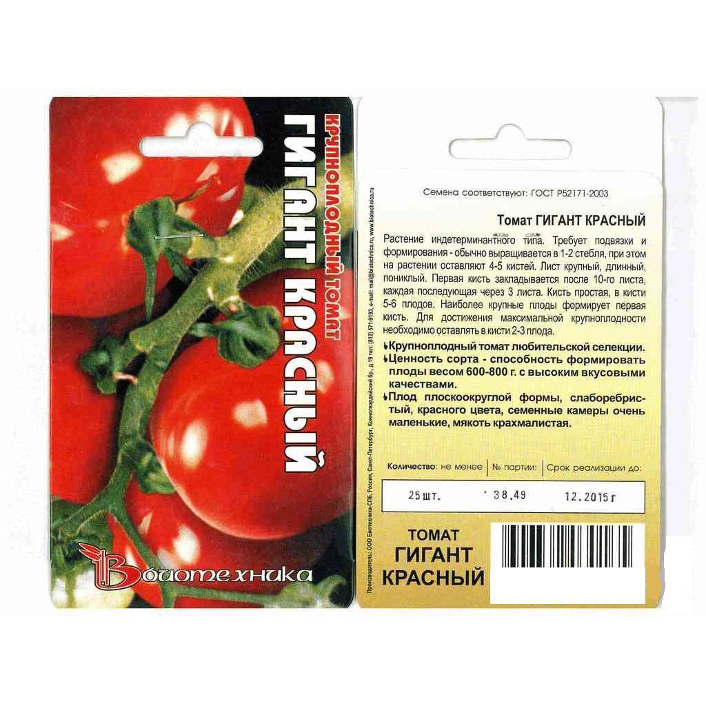 Синие помидоры, или анто-томаты — экзотические и очень полезные. общие характеристики, сорта, фото — ботаничка.ru