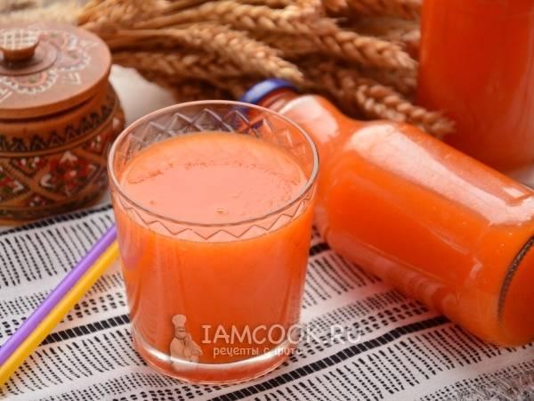 Сок тыквенный с морковью на зиму рецепты