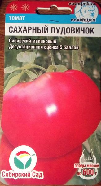 Томат пудовик - описание сорта, характеристика, урожайность, отзывы, фото