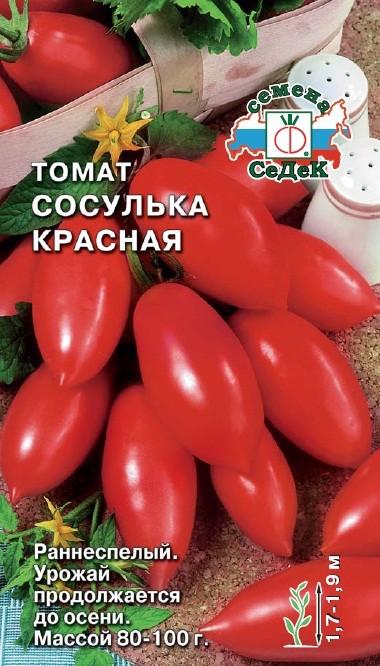 """Томат """"сосулька розовая"""": описание сорта, рекомендации по уходу, фото помидор русский фермер"""
