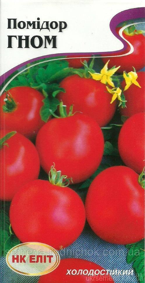 Томат «веселый гном» характеристика и описание сорта, особенности выращивания