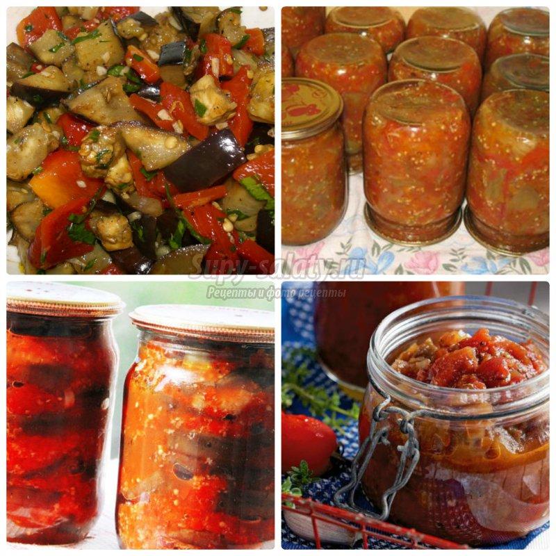 Консервированные баклажаны в томатном соусе - рецепты заготовок на зиму