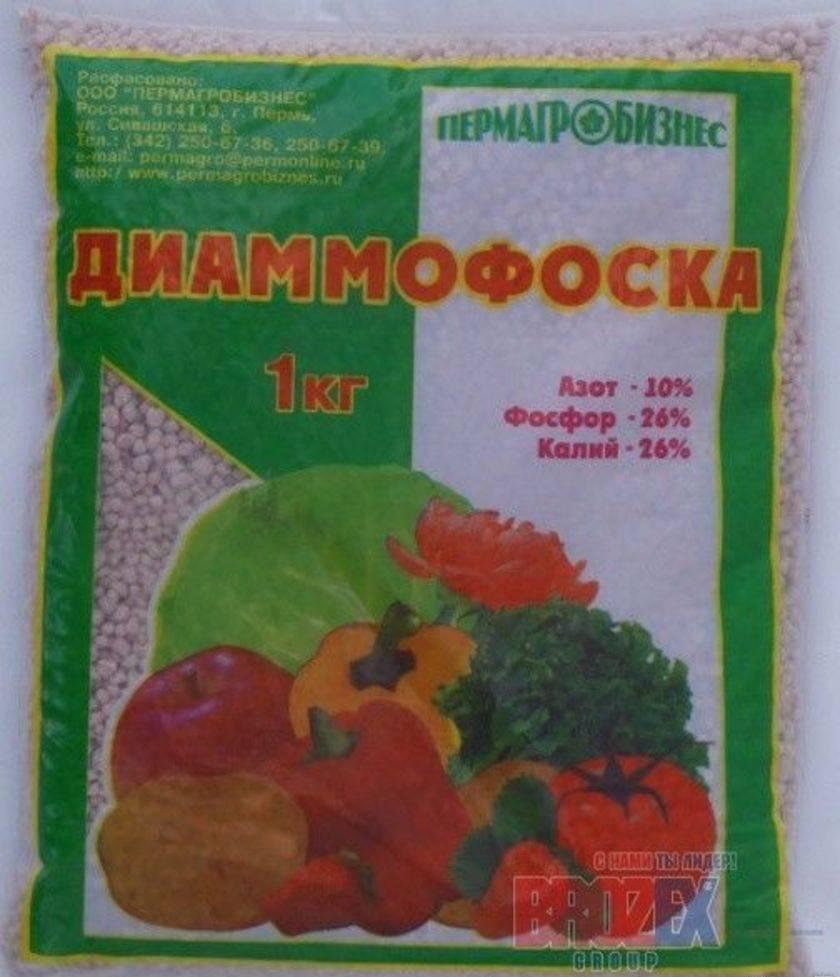 Диаммофоска: применение удобрения на огороде для томатов, цветов, картофеля, рассады, цена, отзывы