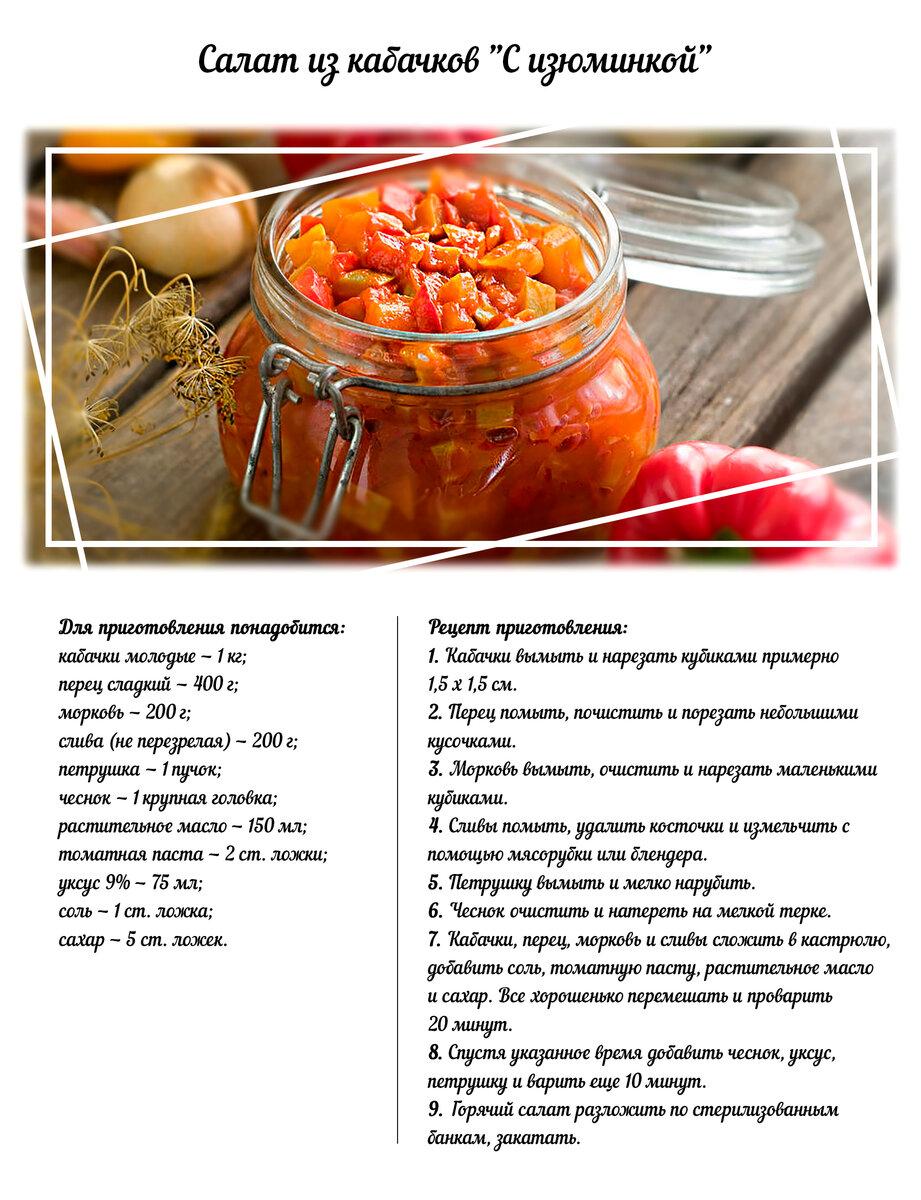 20 вкусных рецептов приготовления заготовок из капусты на зиму в банках