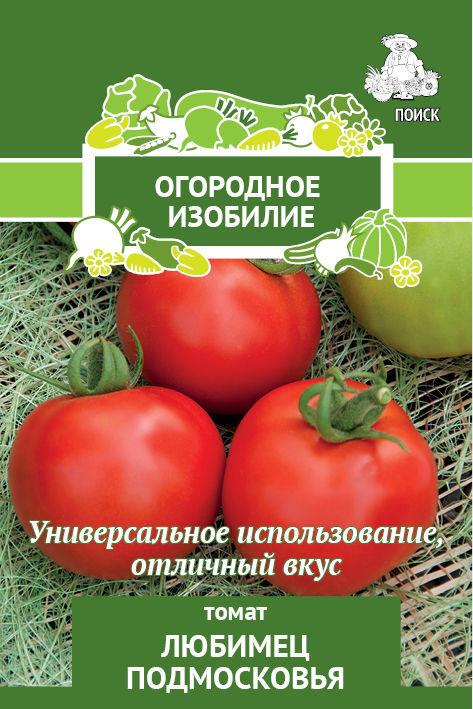 Томат любимец подмосковья – характеристика и описание сорта, фото, урожайность, выращивание, отзывы дачников
