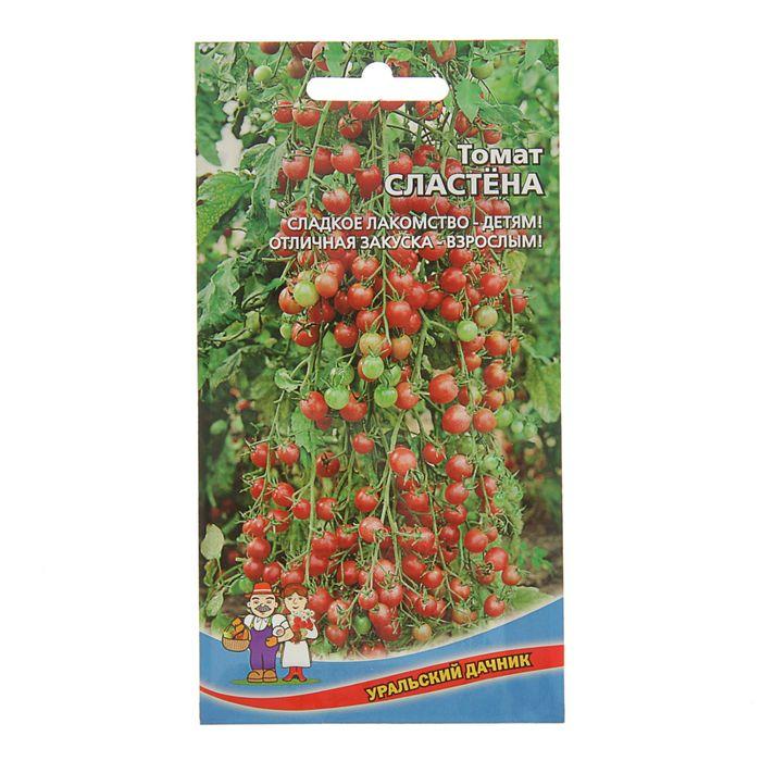 Сорта или гибриды, что лучше выбрать при посадке помидоров