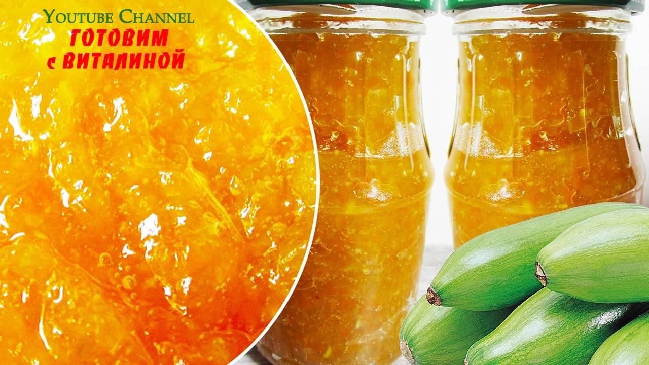 Варенье из кабачков с лимоном: 14 быстрых рецептов приготовления на зиму